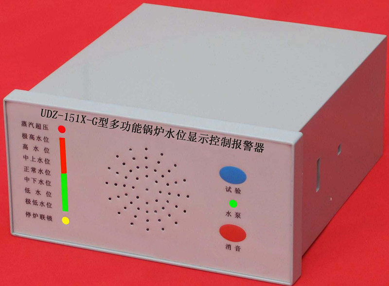 Multifunctional Water Level Controller