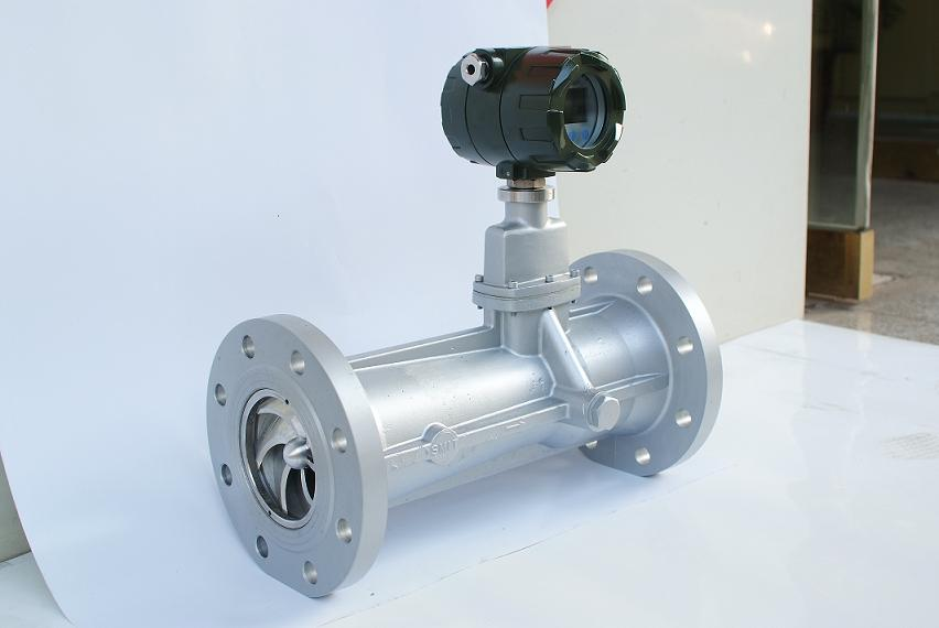 LUXB intelligent Vortex precession flowmeter